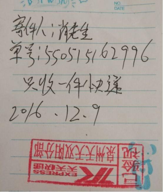 6ac2b69d-d1ac-4efb-89f9-9e2cdf98f0de.jpg